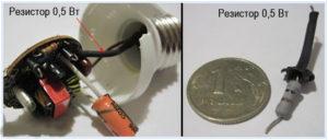 Проверяем резистор
