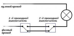 Принципиальная схема включения проходного выключателя