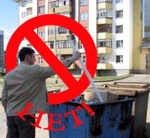 Ртутосодержащие лампы в мусор не бросать
