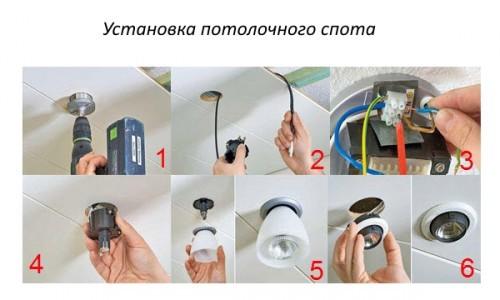 Как установить бра своими руками