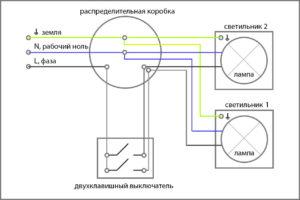 Схема подключения двухклавишного выключателя к двум источникам света