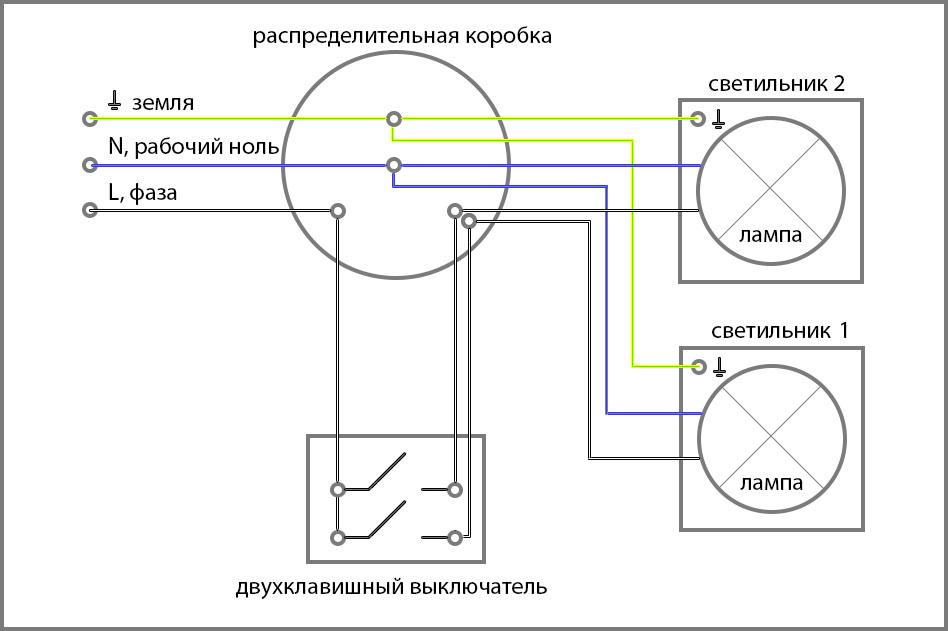 схема подключения нескольких выключателей