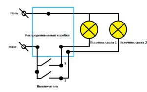 Схема подключения двухклавишного выключателя к двум лампочкам
