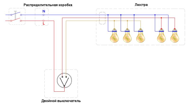 Схема подключения три выключателя фото 953