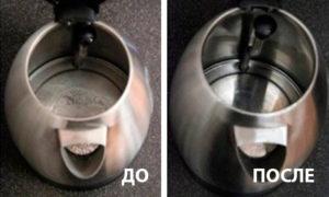Электрочайник до и после удаления накипи