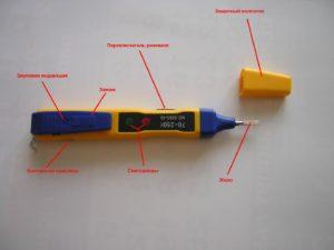 Устройство электронной отвертки индикатора