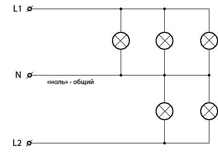 Схема освещения 10 светильников