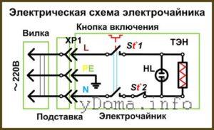 Электрическая схема электрочайника