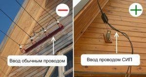 Правильный и не правильный ввод в электроэнергии в дом