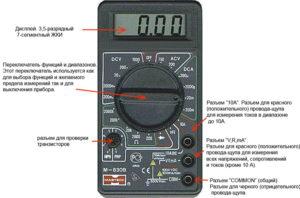 Что может измерить мультиметр
