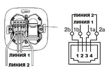 6p4c схема подключения