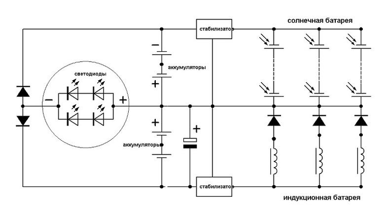 Светильник на батарее схема фото 891