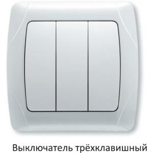 Внешний вид трехклавишного выключателя