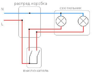 Усхема установки двухклавишного выключателя