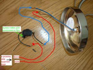 Схема подключения бра через выключатель