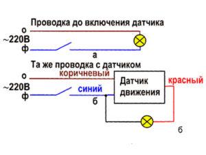 Схема подключения датчика движения через выключатель