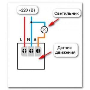 Схема подключения ИК датчика без выключателя