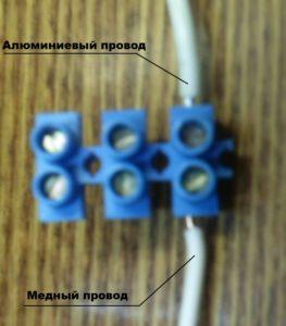 Соединение проводов клеммником