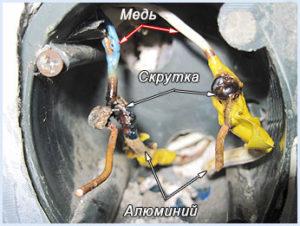 Нагрев скрутки алюминиевого и медного провода