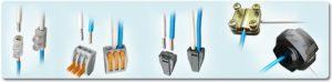 Различные способы соединения алюминиевых проводов