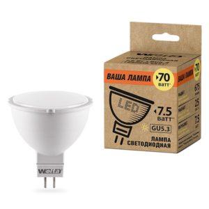 Цоколь лампы GU5.3