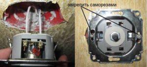 Установка диммера для диммируемых Led ламп