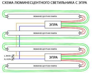 Схема растрового светильника с ЭПРА