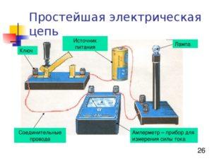 Рисунок электрической цепи