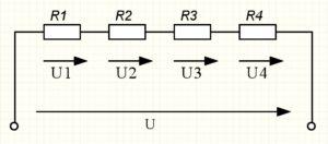 Схема последовательного соединения сопротивлений