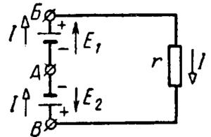 Схема с двумя источниками ЭДС